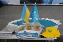 Семинар ТМ SCaT в Харькове