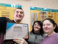Вручение сертификатов дистрибьютора