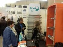 SCaT запрошує на виставку в Дніпрі