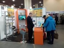 Харьковская выставка