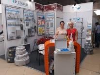 Выставка в Одессе стартовала