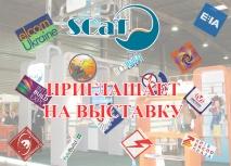 SCaT запрошує в Дніпро