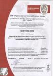 Новый сертификат ISO – признак стабильного качества