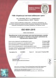 Обновлен Сертификат ISO 9001:2015